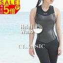 ウェットスーツ ロングジョン レディース ウエットスーツ HeleiWaho ヘレイワホ CLASSIC クラシック 2.5mm