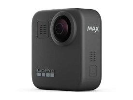 360°アクションカメラ GoPro(ゴープロ)MAX(マックス) [ゴープロ 新型] アクション カメラ 水中カメラ ダイビング GoProMAX 【GoPro公式】