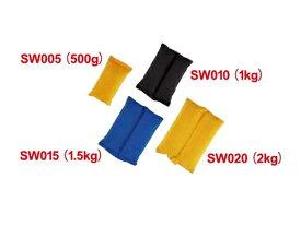 Bism SOFT WEIGHT ソフトウェイト 2kg【SW020】