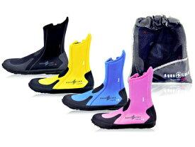大特価!!AQUALUNG(アクアラング) エルゴ ブーツ ★ファスナー付 5mmカレントソールブーツ