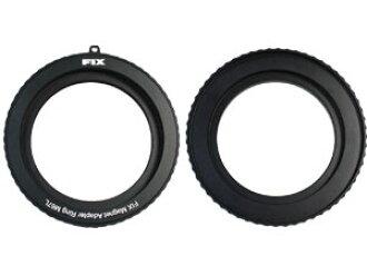 Fisheye(鱼眼)FIX磁铁适配器环M67安排