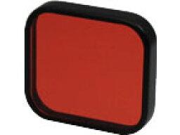 供Epoque World(EPOCH世界)GoPro HERO5使用的防水房屋建築SuperSuit專用的彩色濾光片CY/GR