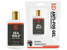 SEA GOLD シーゴールド ★ 超強力!ジェルタイプで最強のマスク曇り止め