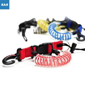 SAS(エスエーエス)スナップコード(スナッピーコイル)コイルランヤード スイベルフック付 水中ライト カメラホルダー