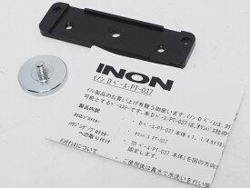 USED INON イノン Dベース PT-037 ランクA [CC36688]