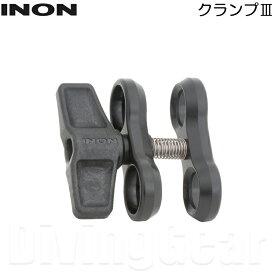 INON(イノン) クランプIII