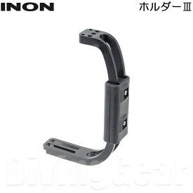 INON(イノン) ホルダー3