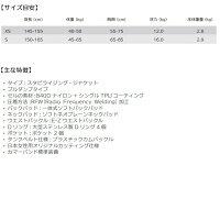 SCUBAPRO(スキューバプロ)CLASSICABBYCBクラシックアビーCBスBCジャケット(ホワイト)[BPI(バランスパワーインフレーター装備モデル)]