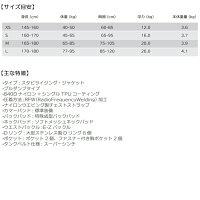 SCUBAPRO(スキューバプロ)CLASSICZEROGクラシックゼロGBCジャケット[BPI(バランスパワーインフレーター装備モデル)]