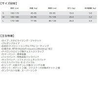 SCUBAPRO(スキューバプロ)CLASSICZEROGTPUORANGEクラシックゼロGTPUオレンジBCジャケット[BPI(バランスパワーインフレーター装備モデル)]