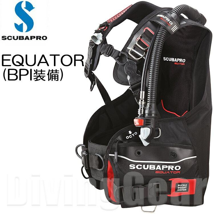 SCUBAPRO(スキューバプロ) EQUATOR エクエイター BCジャケット[BPI(バランスパワーインフレーター装備モデル)]