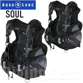 AQUA LUNG(アクアラング) Soul ソール (レディースモデル)