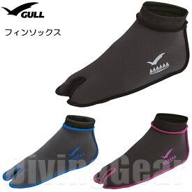 GULL(ガル) GA-5640 GULLフィンソックス