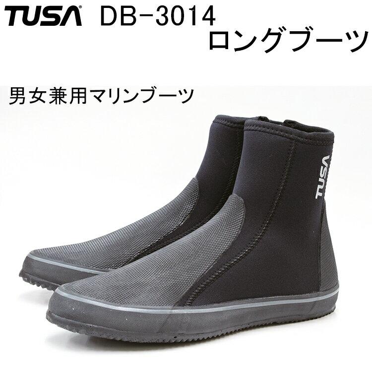 TUSA(ツサ) DB-3014 ロングブーツ 男女兼用マリンブーツ
