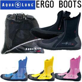 【3店舗買い回りで最大P10倍! 1/20〜31まで】AQUA LUNG(アクアラング) ERGO BOOTS エルゴブーツ 5mm厚 ダイビングブーツ