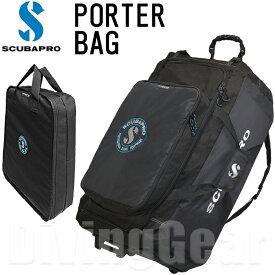 SCUBAPRO(スキューバプロ) 53-310-120 PORTER BAG ポーターバッグ