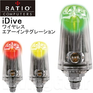 RATIO(レシオ) ワイヤレスエアーインテグレーション (レシオ iDive Easy/iX3M 用トランスミッター)