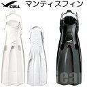 GULL(ガル) マンティスフィン [GF-2252/2253/2255]