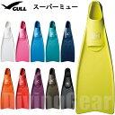 GULL(ガル) スーパーミューフィン SUPER MEW [2019年モデル]