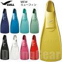 GULL(ガル) MEW ミューフィン [フルフットダイビングフィン] スキンダイビング シュノーケリング ラバー ゴム製 日本…