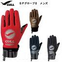 GULL(ガル) GA-5587 SPグローブ2 メンズ [男性向けスリーシーズングローブ]