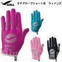 GULL(ガル) GA-5593 SPグローブショート3 ウィメンズ [女性向けスリーシーズングローブ]