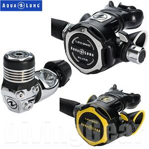 AQUA LUNG(アクアラング) レジェンド ELITE / オクトパス レジェンド レギュレーター 2点セット Legend Octopus 重器材セット