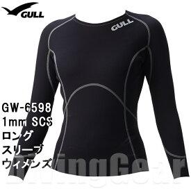 GULL(ガル) GW-6598 1mm SCS ロングスリーブ ウィメンズ インナーウェア [1mm SCS LONG SLEEVE Women's]
