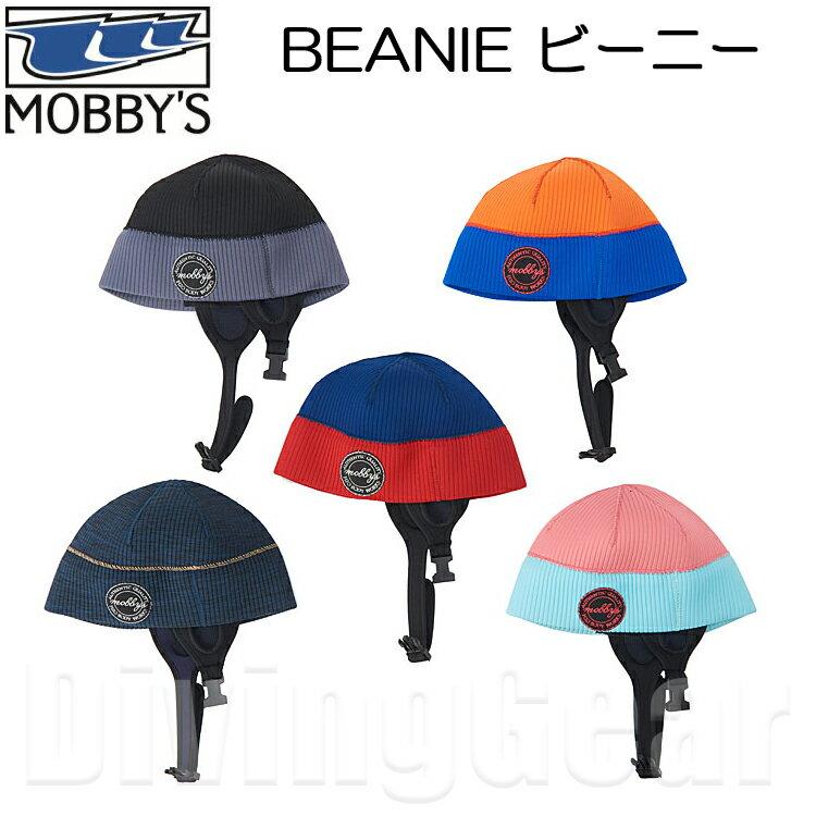 MOBBY'S(モビーズ) DA-5830 BEANIE ビーニー