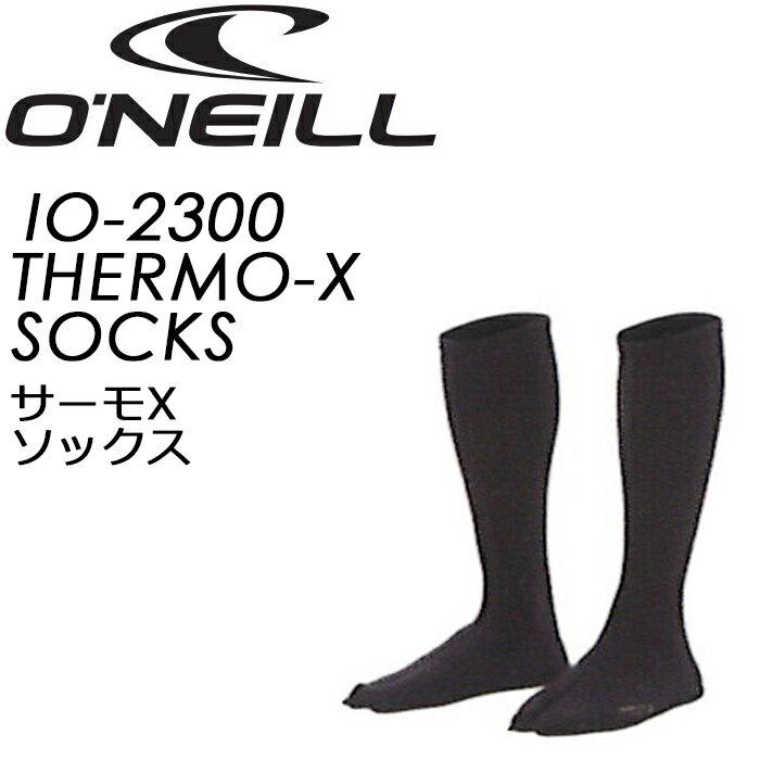 O'NEILL(オニール) IO-2300 THERMO-X SOCKS サーモX ソックス インナーウェア 【送料無料】