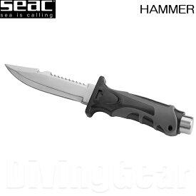 【3店舗買い回りで最大P10倍! 1/20〜31まで】SEAC(シアック) HAMMER KNIFE ハマーナイフ [ダイビング用ナイフ]