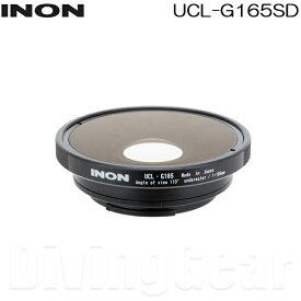 INON(イノン) UCL-G165 SD 水中ワイドクローズアップレンズ