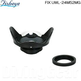 Fisheye(フィッシュアイ) WEEFINE WF UWL-24M52MG(WFワイドコンバージョンレンズ)