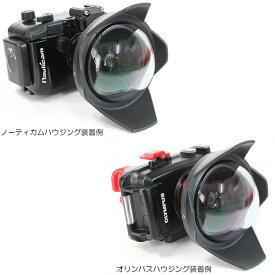 Fisheye(フィッシュアイ) FIX UWL-28M52R (FIX フィッシュアイ コンバージョンレンズ)