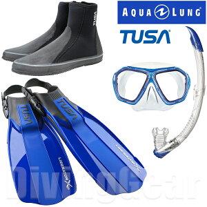 AQUALUNG(アクアラング) NINA(ニーナ)マスク / TUSA(ツサ) SF5000/5500 軽器材4点セット