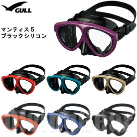 GULL(ガル) マンティス5 ブラックシリコン ダイビングマスク [GM-1036]