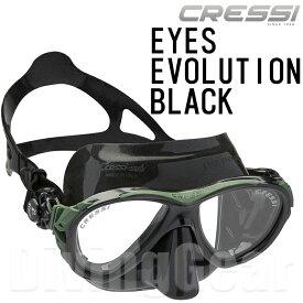 Cressi-sub(クレッシーサブ) EYES EVOLUTION BLACK アイズ エボリューション ブラックシリコン【あす楽対応可能】