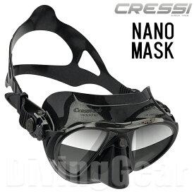 Cressi-sub(クレッシーサブ) NANO BLACK ナノマスク ブラックシリコン (ミラーレンズ仕様)【あす楽対応可能】