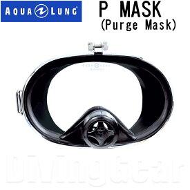 【3店舗買い回りで最大P10倍! 1/20〜31まで】AQUA LUNG(アクアラング) P MASK(Purge) Pマスク (パージ)