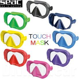SEAC(シアック) TOUCH MASK タッチマスク[ダイビング向けマスク]
