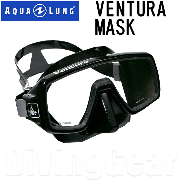 AQUA LUNG(アクアラング) VENTURA MASK ヴェンチュラマスク