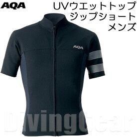 AQA(エーキューエー) KW-4405F UV ウエットトップジップショート メンズ [ブラックxブラック]