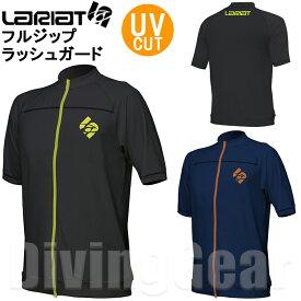 【LARIAT(ラリアット)】LFG-38300 紫外線防止 メンズ フルジップラッシュガード (半袖) [3L/4L] ビッグサイズ