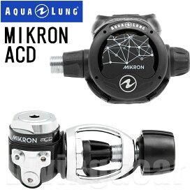 AQUA LUNG(アクアラング) MIKRON ACD マイクロン ACD レギュレーター