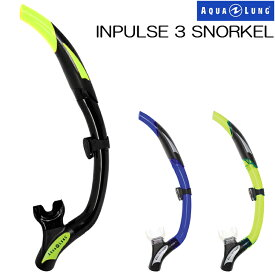 【3店舗買い回りで最大P10倍! 1/20〜31まで】AQUA LUNG(アクアラング) Impulse 3 Snorkel インパルス3スノーケル