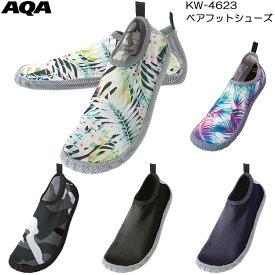 AQA(エーキューエー) ソフトなマリンシューズ 2020 AQA ベアフットシューズ 22-27.5cm 対応 KW-4623 KW4623 男性 女性 子ども 軽く折りたため 持ち運べる アクアシューズ 薄底タイプ ソックス ウォーターシューズ