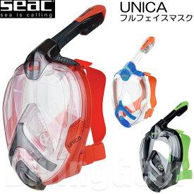 SEAC(シアック) UNICA スノーケリング向けフルフェイスマスク