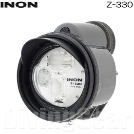 INON(イノン) Z-330 大光量水中ストロボ