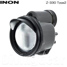 INON(イノン) Z-330 Type2 大光量水中ストロボ