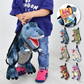 キッズ リュック 子供リュックサック ポリエステル 小さめ ファスナー 恐竜リュック 恐竜 グッズ ぬいぐるみ キッズ 子供 男女兼用 女の子 男の子 子供用 こども 子ども 女子 男子 かわいい 可愛い 人気